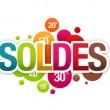 Date des soldes d'hiver 2012 en France et DOM-TOM